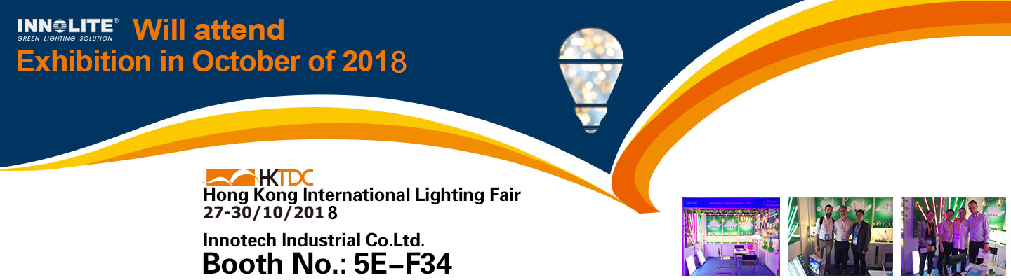 2018 Hong Kong International Lighting Fair