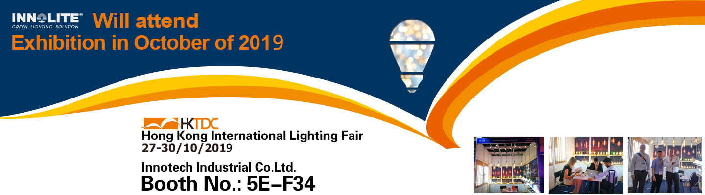 Hong Kong International Lighting Fair 2019